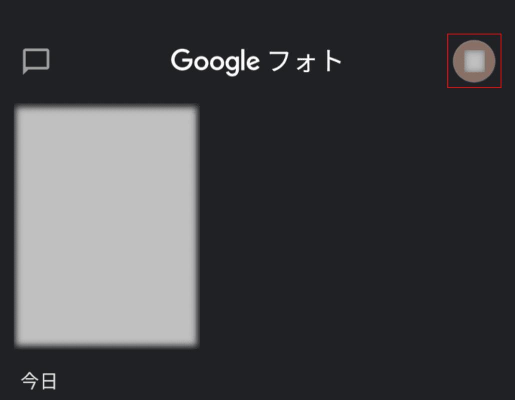 Googleフォトで取り込む