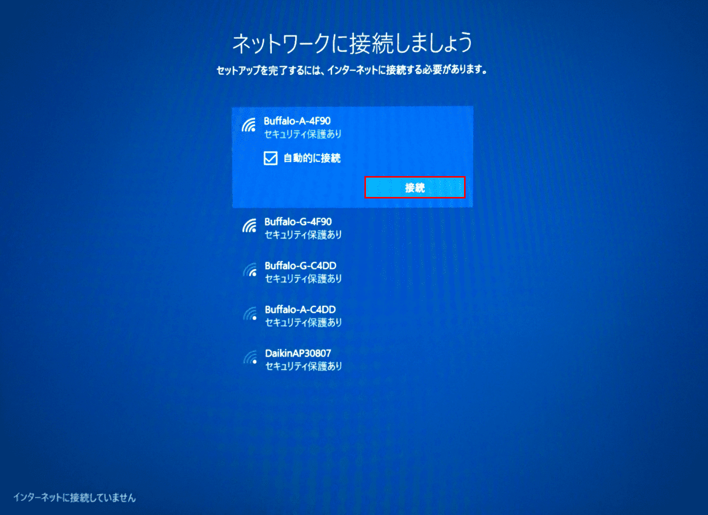Windows10Microsoftアカウントでの初期設定、ネットワーク接続設定