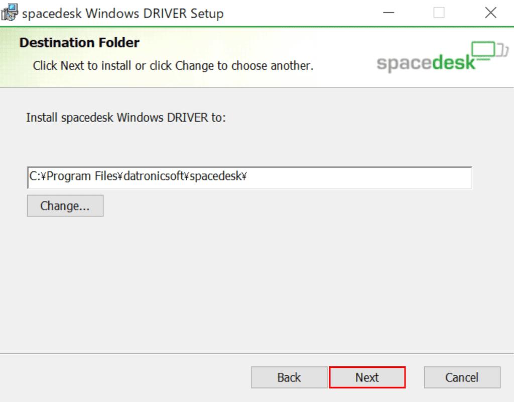 spacedesk、インストール先の指定