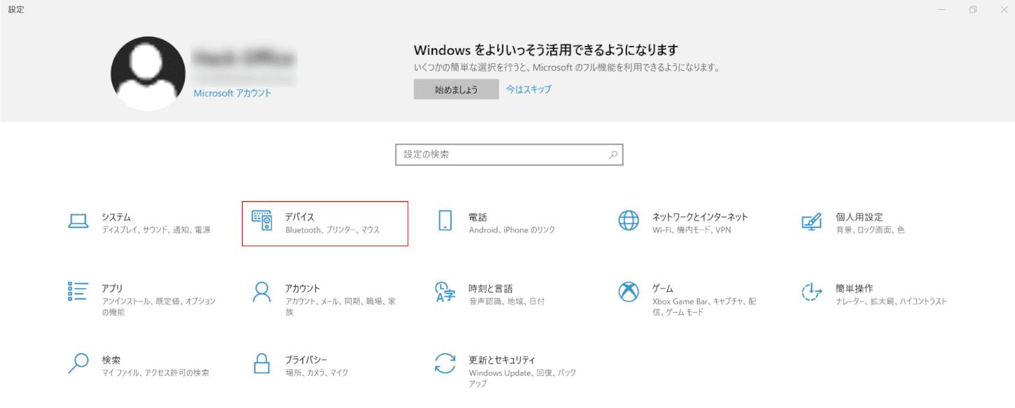 日本語デバイス