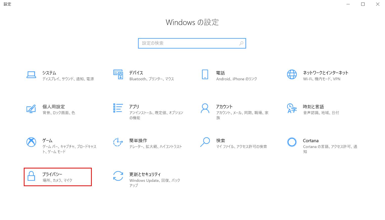 不足 windows10 メモリ