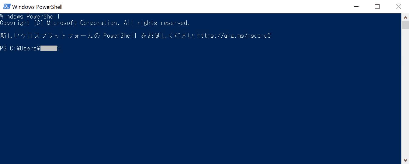 Windows PowerShellの起動