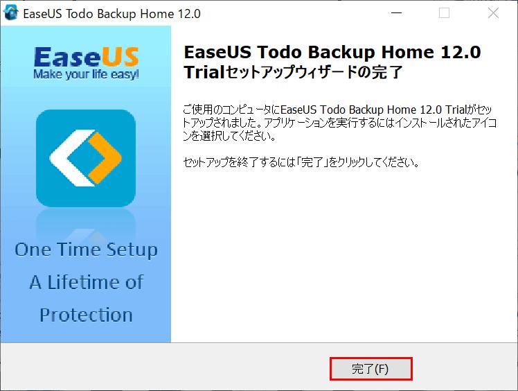 EaseUS Todo Backup Homeのインストール完了