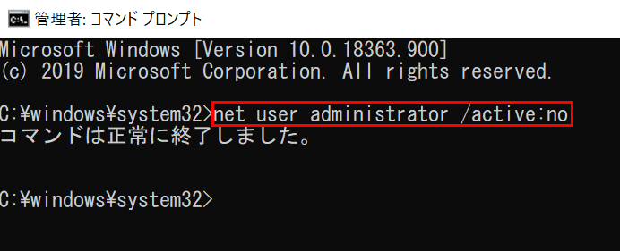 net user administrator /active:no