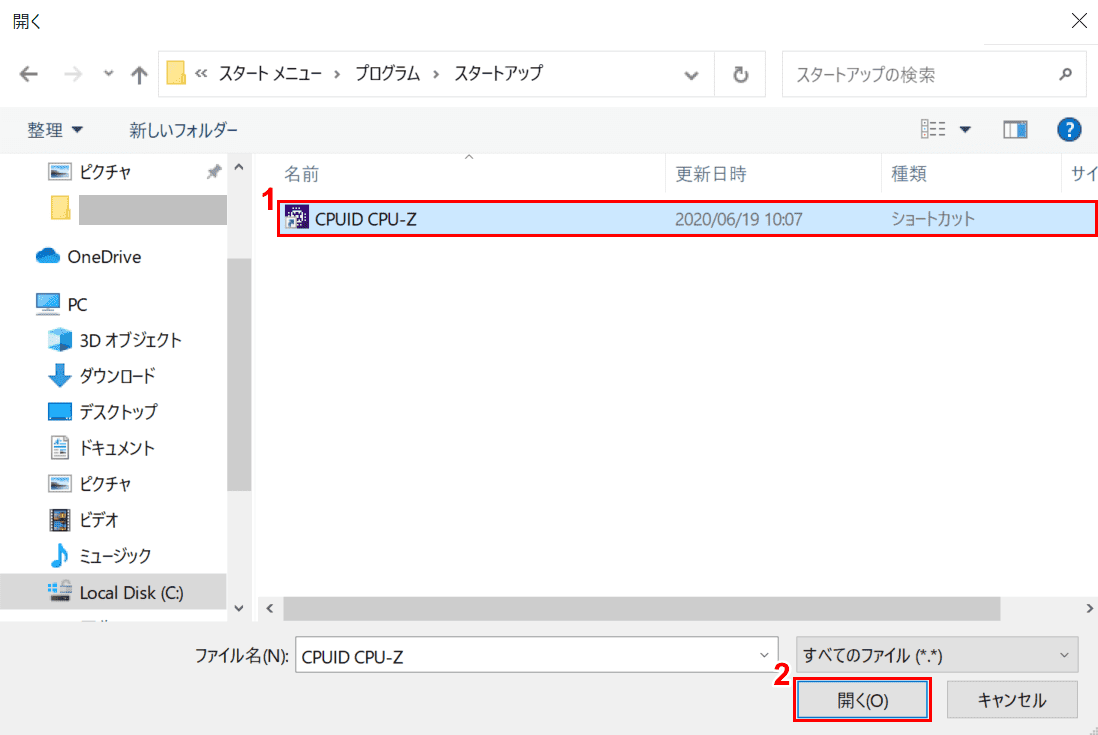 CPUIDを開く