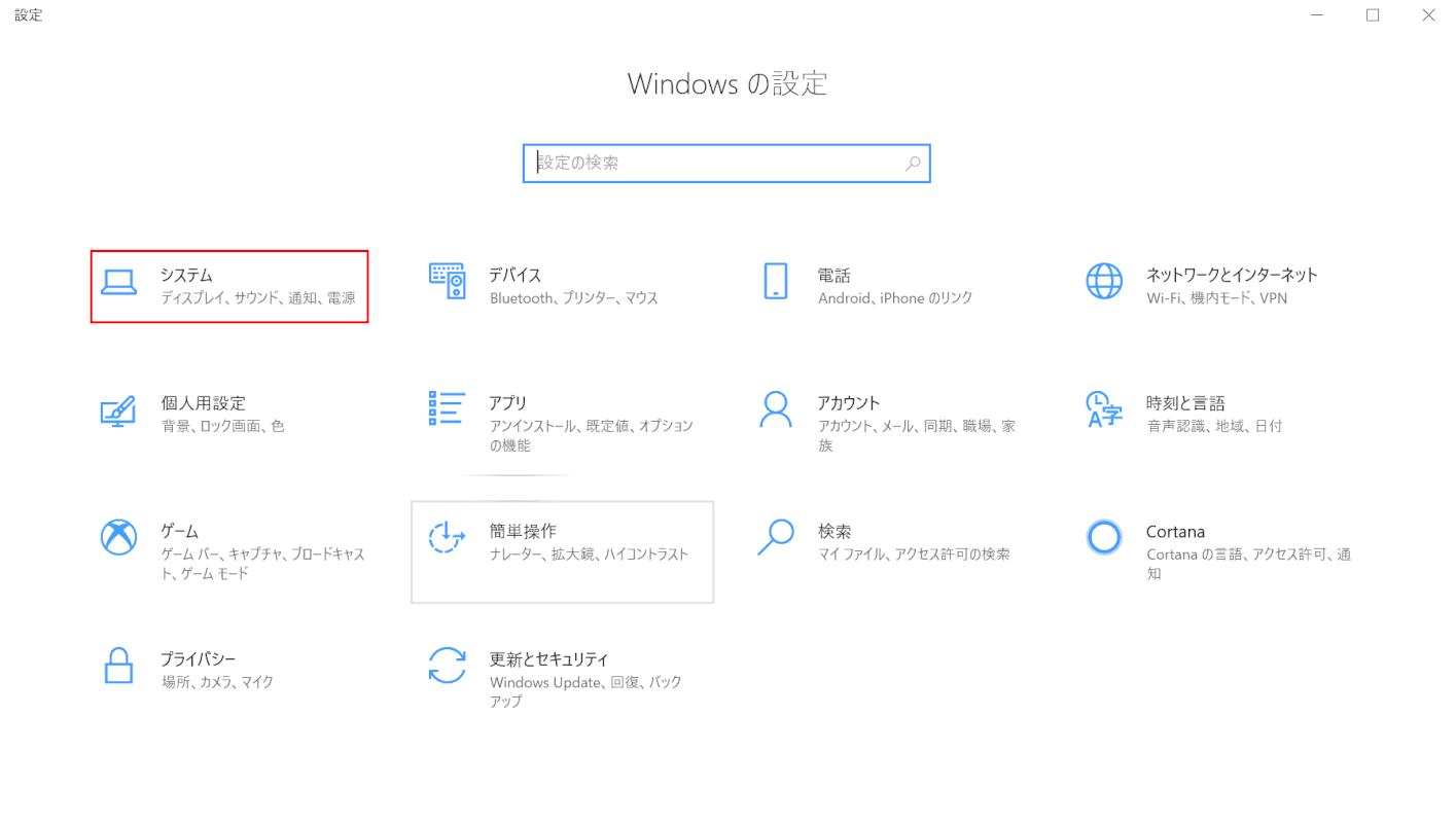 仮想デスクトップ、設定ダイアログボックス