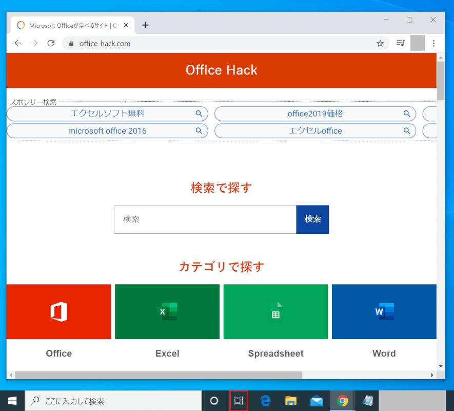 """仮想デスクトップに移動"""""""