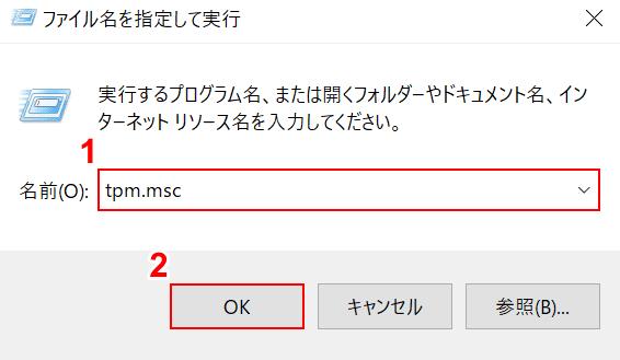 ファイル名を指定する