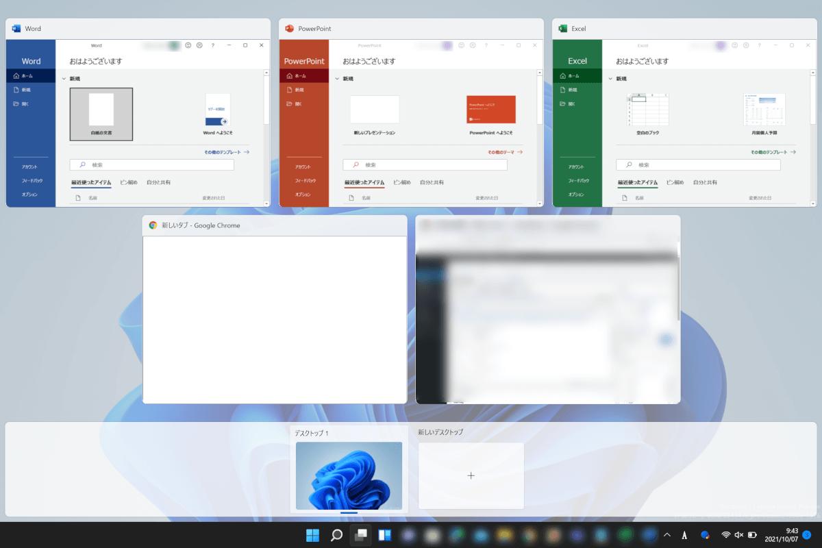 windows11の仮想デスクトップについて