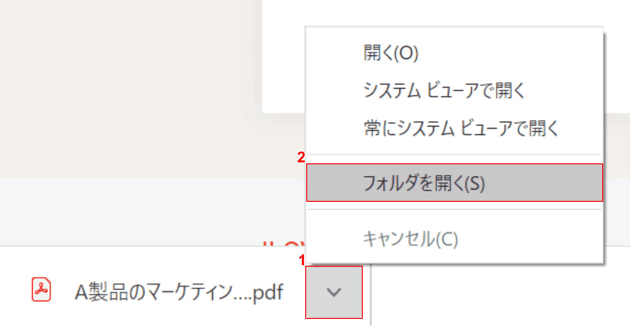 wont-open iLovePDF フォルダを開く