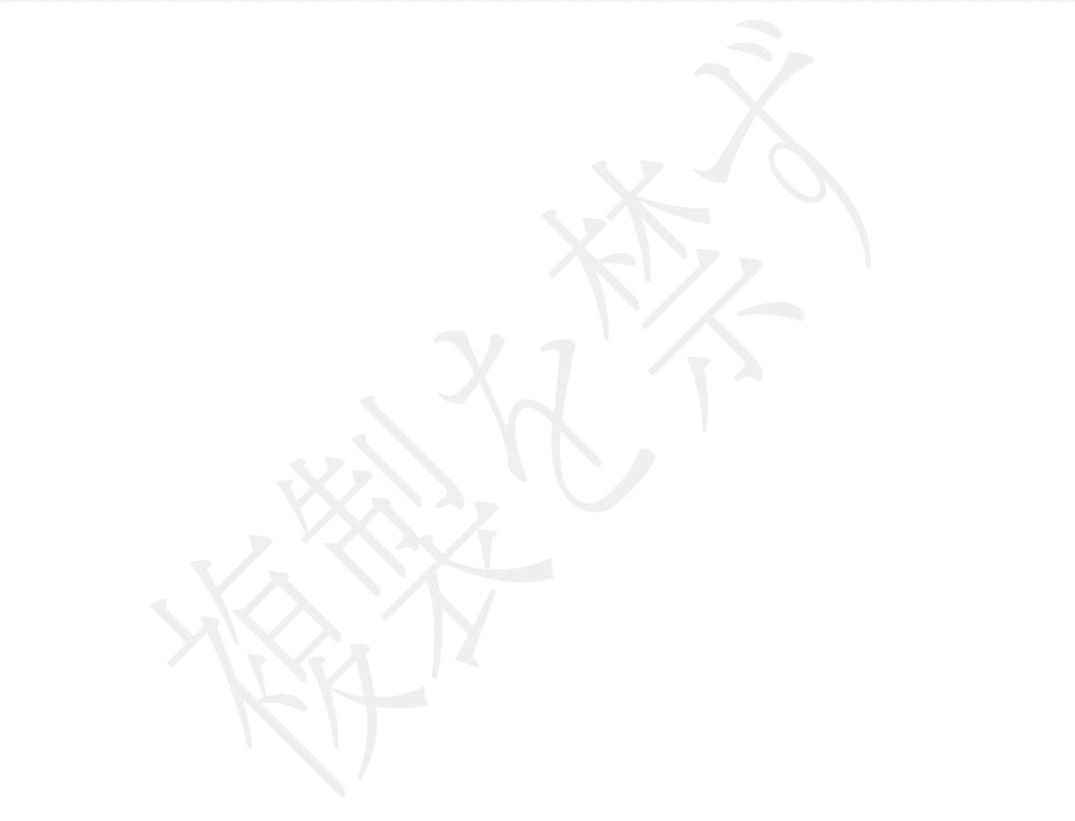 文字の透かしの挿入