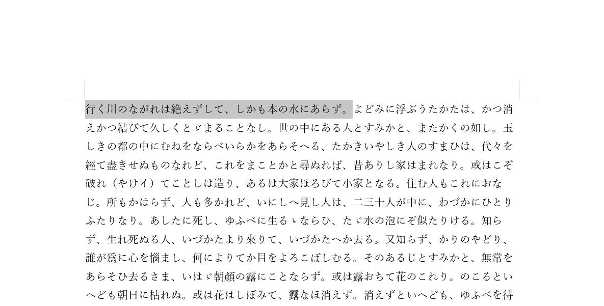 文字列を含むページ