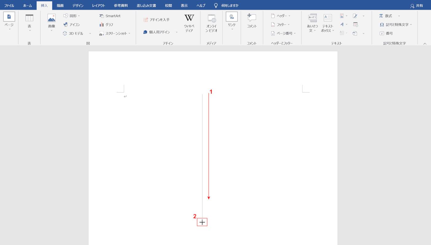 直線を描く