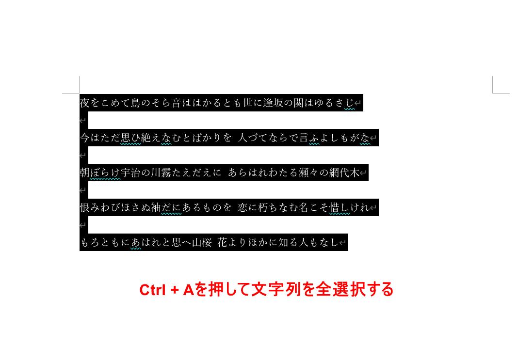 Ctrl + A