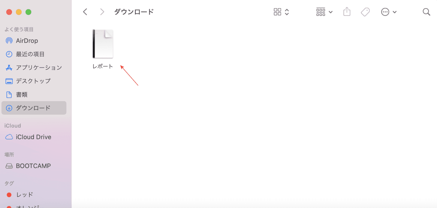 PDFに変換された