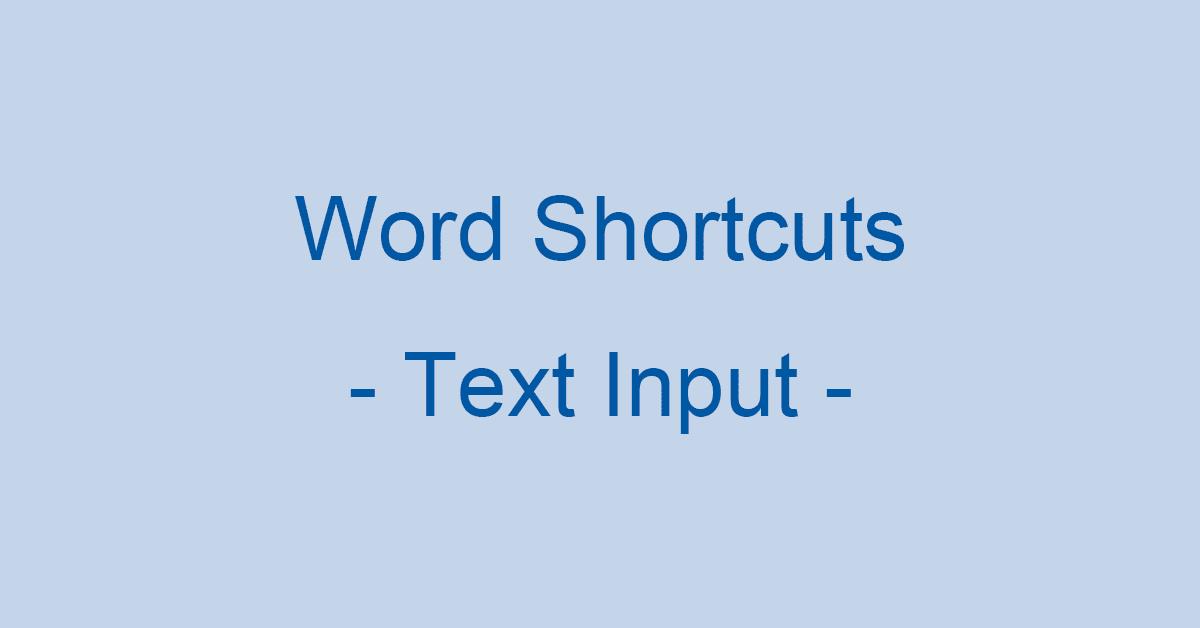 作業効率が急上昇!Wordの文字入力に関するショートカットキー
