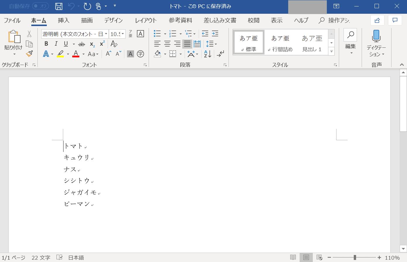 ページが閉じる