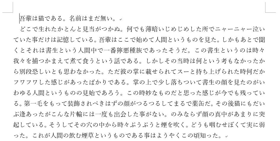 翻訳したいページ