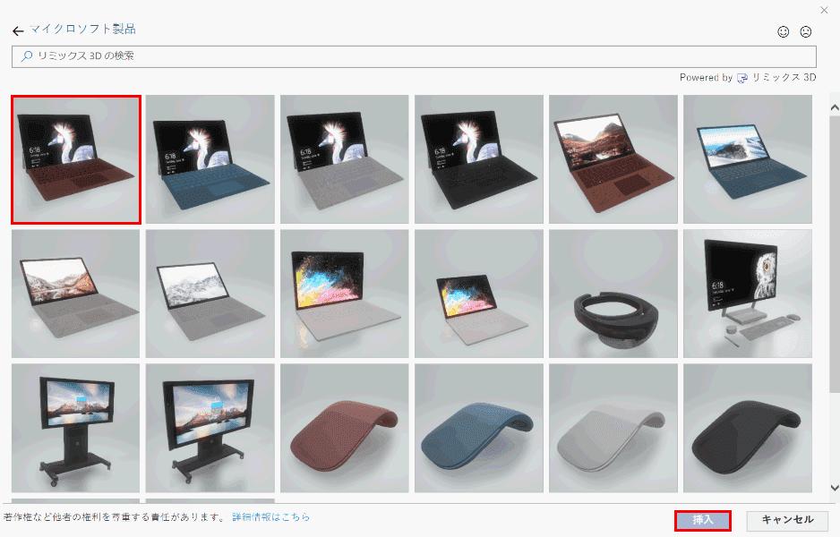 Surface Pro -バーガンディ