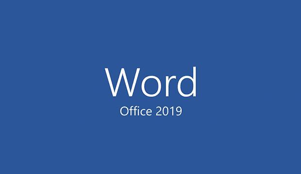 待望のリリース!Word 2019のデジタルペンなど注目の新機能や気になる購入方法をご紹介