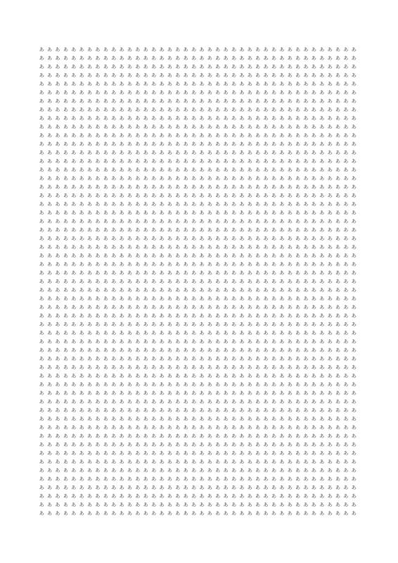 A3サイズの文字数