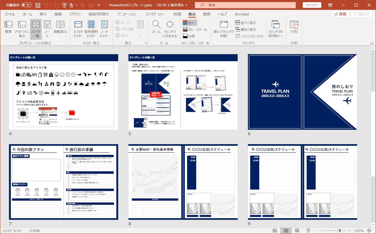 wps-office-standard-edition PowerPointとPresentation1