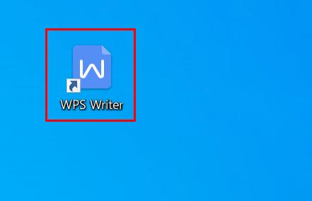 WPS Writer 差し込み印刷3