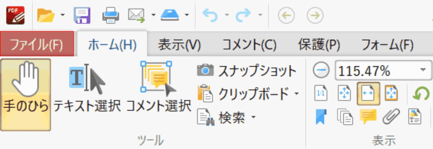 xps PDF XChange Editor ファイル